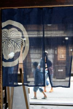 Noren 暖簾   Japanese Shop Curtain