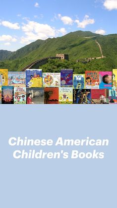 Chinese American, American Children, Riddles, Childrens Books, Literacy, How To Apply, The Incredibles, Culture, Teaching