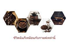 coffee beans photoshop