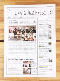 BUKATSUDO PRESS Web Design, Flyer Design, Book Design, Layout Design, Editorial Design Layouts, Leaflet Layout, Leaflet Design, Newsletter Layout, Newsletter Design