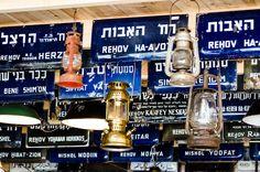 Jaffa Market- Famous Street Signs of Israel. Own a Piece of History -W Tel Aviv/ Jaffa Hotel and Residences-www.wtelavivresidences.com