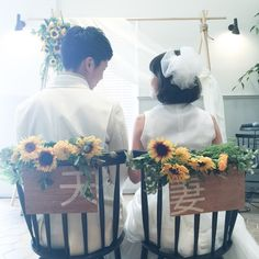 Sunflower wedding chair ヒマワリウエディングチェア