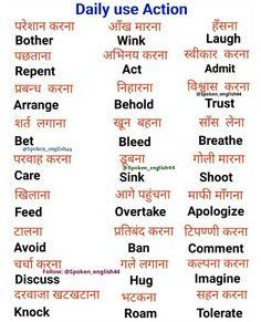 English Transition Words, English Opposite Words, Interesting English Words, Learn English Words, English Learning Books, English Learning Spoken, English Writing Skills, English Language Learning, English Sentences