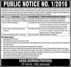Assistant-I (Admin), (Accounts) , Tech-I And Skilled Worker Required In A Public Sector Organization - Islamabad Human Resources Jobs, Job Ads, Jobs In Pakistan, Employment Opportunities, Government Jobs, Computer Technology, Attendance, Accounting, Public