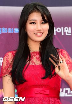 #Kpop #MissA #Suzi smoky eye makeup