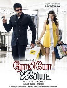 Romeo Juliet Tamil Movie (2015) Watch Online and Download Free Mp4 HD