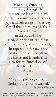 Free Catholic Holy Cards - Catholic Prayer Cards - St Therese of Lisieux - St. Joseph - Our Lady of Guadalupe - Sacred Heart of Jesus - John Paul the Great - Support Missionary work