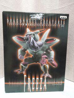 New Dragon Ball Creatures Freeza Third 3rd Form DX Figure Banpresto from Japan