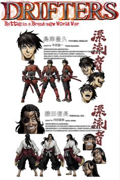 Drifters anime, Fall anime, upcoming anime, Drifters character design.