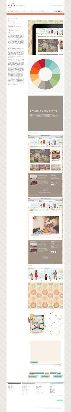 野の花の写真 サービス Blogsiteデザイン/  カスタムイラスト/アートディレクション  ロケーション サウザンドオークス、カリフォルニア州  特徴 、素朴なヴィンテージ、リアル  問題 ジョイProutyはカメラマンに珍しいことではないジレンマを私たちに連絡しました。彼女は多くのファンを持っていたが、彼 女のオンラインプレゼンスは、3つの独立したデザインで、3つの別々のコンポーネントに散乱しました。ポートフォリオのウェブサイト、ブログ、と彼女はホストワークショップ専用のサイト。溶液を1流体、一貫した「blogsite」にこれらの作品のすべてを収容するために必要な。問題ありませんよね?  ソリューション 喜びは自由な精神と生命の本当の恋人です。4の家族向けの妻と母、彼女はヴィンテージアンティーク、すべての形や大きさの生地、子どもの本とそのすべての折り重なっていない美しさの自然のために熱心です。これらの属性のすべてで、課題は粘着性、容易に使用部位に上記を反映するように設計を整理することでした。  当社のソリューション…