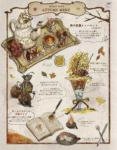 Witch Aesthetic, Aesthetic Art, Food Illustrations, Illustration Art, Food Drawing, Copics, Book Of Shadows, Cute Drawings, Collage Art