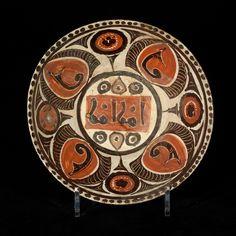 Nishapur earthenware bowl Iran, 10th century D. 21.1 cm