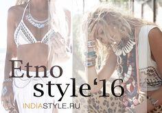 http://indiastyle.ru/catalog/women-clothing  Женская этническая одежда, вещи из Индии в этно стиле от IndiaStyle.ru