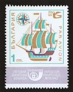 postage stamps on Pinterest | Stamps, Denmark and Bulgaria