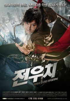 Jeon Woo Chi (Korean) Action/Comedy/Fantasy - I love this movie!! Must watch if you want magic and adventure.