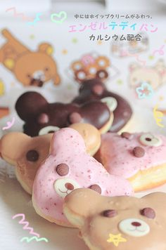 yummi bear shaped cookies!! :D <3