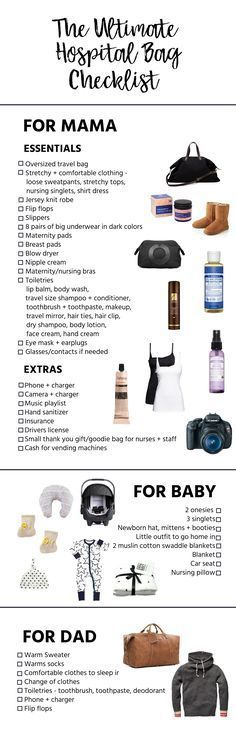 The #Ultimate hospital bag checklist for the mom-to-be