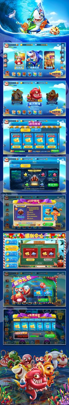 how to play in the casino machines