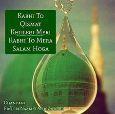 Prophet Muhammad Quotes, Christmas Bulbs, Islam, Holiday Decor, Muslim