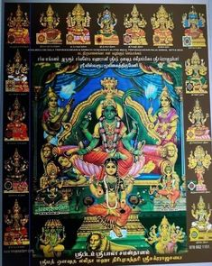 Shiva Parvati Images, Krishna Hindu, Durga Images, Shiva Shakti, Hindu Deities, Rudra Shiva, Lakshmi Images, Shri Ganesh, Indian Goddess Kali