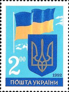 Ucrania sello 1992