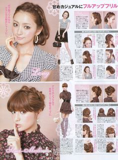 Japanese Hair and Makeup: JJ October 2009 - Cute Hairstyles for School