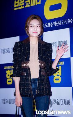 [HD포토] 소녀시대(SNSD) 수영 극장을 밝히는 화사한 미모 #topstarnews