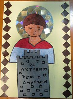 28th October, Autumn Activities, Kindergarten, Greek, Fictional Characters, Castles, October, Greek Language, Kindergartens