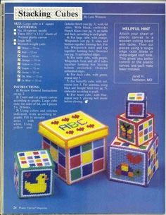 STACKING CUBES - FITS IN LARGEST BOX 1/2