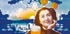 Beer Brew Kit illustration