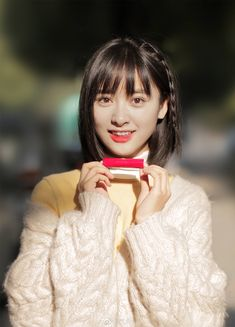 ShenYue ~she's so cuuuuute Short Choppy Hair, Braids For Short Hair, Girl Short Hair, Short Hair Cuts, Short Hair Styles, Fancy Hairstyles, Trending Hairstyles, A Love So Beautiful, Chinese Actress