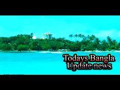 Todays Bangla news Saturday 11 2017