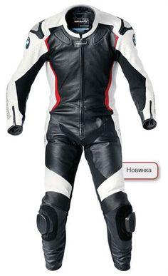 Мотоциклетный костюм