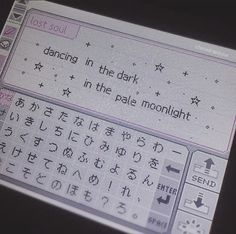 Aesthetic Japan, Aesthetic Images, Purple Aesthetic, Aesthetic Collage, Aesthetic Grunge, Quote Aesthetic, Aesthetic Anime, Simbolos Para Nicks, In The Pale Moonlight