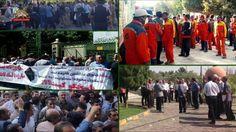 حرکتهای اعتراضی اقشار مختلف علیه ستم و چپاول رژیم آخوندی