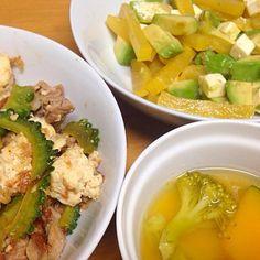 ⚫︎ゴーヤチャンプルー ⚫︎アボカド、沢庵、クリームチーズのポン酢サラダ ⚫︎南瓜、ブロッコリーの味噌汁 - 8件のもぐもぐ - 2015.03.30 by amagishinjyu