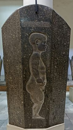 Dwarf sarcophagus cover ... Egyptian Museum, Cairo Egypt.