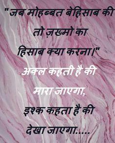 268 Best M Images Marathi Quotes Hindi Qoutes Hindi Quotes