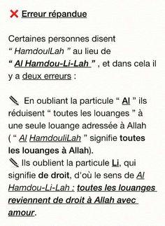 Erreur répandue sur l'expression Al Hamdoulillah