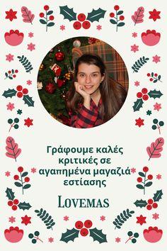 Greek, Lifestyle, Board, Movie Posters, Film Poster, Greece, Billboard, Film Posters, Planks