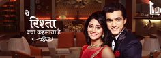 Dadi to discover the truth about Naksh and Tara's relationship in 'Yeh Rishta Kya Kehlata Hai'! For detail click on below link:   http://www.playkardo.tv/50369-dadi-discover-truth-naksh-taras-relationship-yeh-rishta-kya-kehlata-hai/