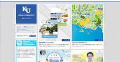 神大コミュニティ_____ http://sp.kanagawa-u.ac.jp/community/