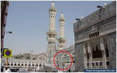 This photo, which is north-west of the Ka'bah, shows the approximate place where the Darun Nadwah (Assembly House) was located Life In Saudi Arabia, Islamic Sites, Masjid Haram, Mount Abu, History Of Islam, Islamic Images, World Religions, Houses Of Parliament, Islamic World