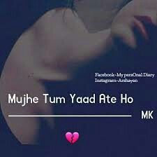 Sajid Khan, Sad Words, Secret Diary, Beautiful Poetry, Old Flame, Missing Someone, I Miss U, Me Quotes, Qoutes
