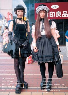 FRUITS 2000 Victorian Maiden, BTSSB, Metamorphose