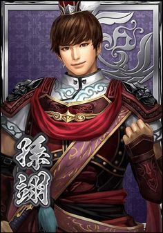 Dynasty Warriors Blast - sun yi
