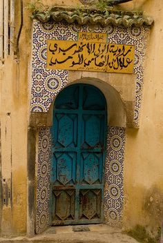 Africa | 'Shop Door' Fez, Morocco
