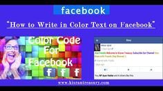 How to write in color text on facebook 2017- 100% Working
