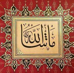 Islamic Decor, Islamic Wall Art, Islamic Gifts, Islamic Paintings, Frame Background, Turkish Art, Arabic Art, Islamic Art Calligraphy, Allah