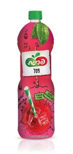 Prigat Israel Hot Sauce Bottles, Israel, Packaging, Food, Essen, Meals, Wrapping, Yemek, Eten